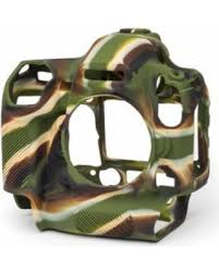EasyCover Camera Case For Nikon D5300 camouflage